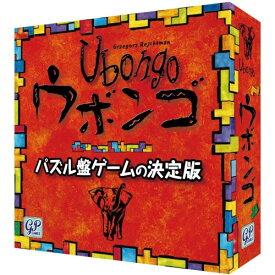 ウボンゴ スタンダードおもちゃ こども 子供 パーティ ゲーム 8歳
