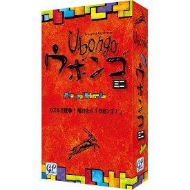 ウボンゴ ミニおもちゃ こども 子供 パーティ ゲーム 7歳