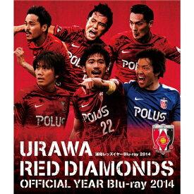 浦和レッズイヤーBlu-ray/DVD2014 【Blu-ray】