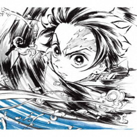 (アニメーション)/鬼滅の刃 竈門炭治郎 立志編 オリジナルサウンドトラック 【CD】
