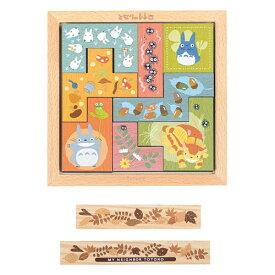 となりのトトロ 木のタイルパズルおもちゃ こども 子供 パーティ ゲーム
