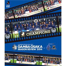 ガンバ大阪シーズンレビュー2014×ガンバTV〜青と黒〜 【Blu-ray】