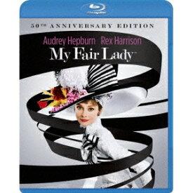 マイ・フェア・レディ<4Kデジタル・リマスター版/日本語吹替音声付き> 【Blu-ray】