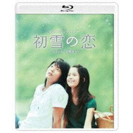 初雪の恋〜ヴァージン・スノー 【Blu-ray】