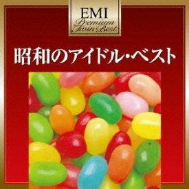 (オムニバス)/昭和のアイドル・ベスト 【CD】