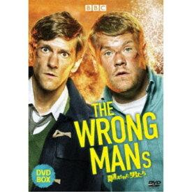 THE WRONG MANS/間違えられた男たち DVD-BOX 【DVD】