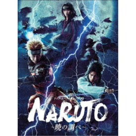ライブ・スペクタクル NARUTO-ナルト- 〜暁の調べ〜 【Blu-ray】