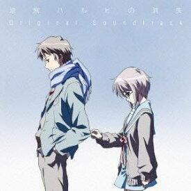 神前暁/涼宮ハルヒの消失 オリジナルサウンドトラック 【CD】