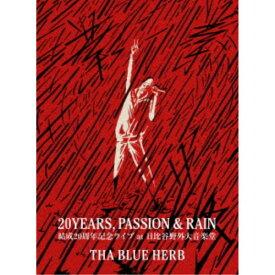 THA BLUE HERB/20YEARS, PASSION & RAIN 【DVD】