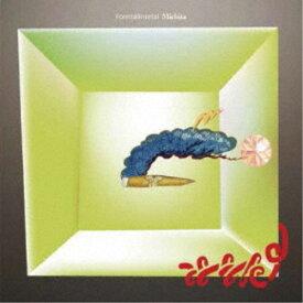 Michita/Forestallmental 【CD】