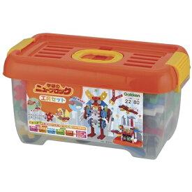 【送料無料】ニューブロック 工具セット おもちゃ こども 子供 知育 勉強 3歳