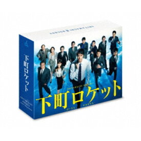 下町ロケット -ゴースト-/-ヤタガラス- 完全版 DVD-BOX 【DVD】