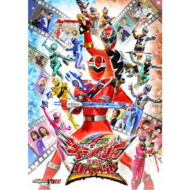 魔進戦隊キラメイジャーVSリュウソウジャー《通常版》 【DVD】
