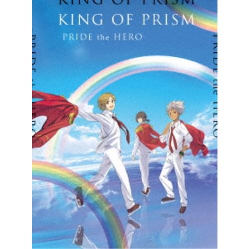 劇場版 KING OF PRISM -PRIDE the HERO-《通常版》 【DVD】