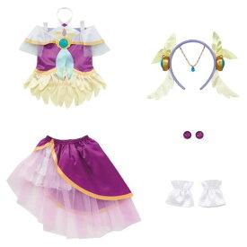 ヒーリングッどプリキュア 変身プリチューム キュアアース なりきりセットおもちゃ こども 子供 女の子 3歳