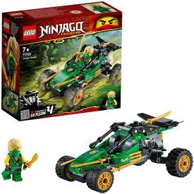 レゴ LEGO ジャングルレーサー Z 71700おもちゃ こども 子供 レゴ ブロック 7歳