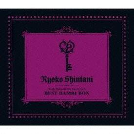 新谷良子/Ryoko Shintani 10th Anniversary BEST BAMBI BOX 【CD+DVD】