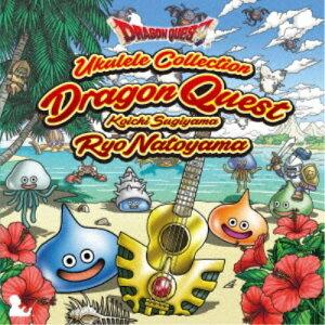 名渡山遼/ウクレレによる「ドラゴンクエスト」すぎやまこういち 【CD】