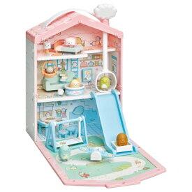 すみっコぐらし くっつきすみっコハウス〜こんなおうちにすみたいな〜おもちゃ こども 子供 女の子 人形遊び ハウス 6歳