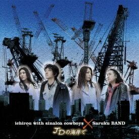 ichirou with sinaloa cowboys × Saruku BAND/JDの海岸で 【CD】