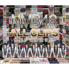 NMB48/NMB48 ALL CLIPS -黒髮から欲望まで- 【Blu-ray】