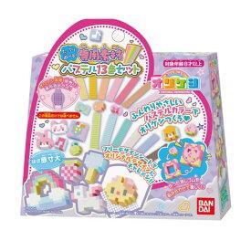 オリケシ たっぷり遊べる! 専用素材 パステル13色セットおもちゃ こども 子供 女の子 ままごと ごっこ 作る 8歳