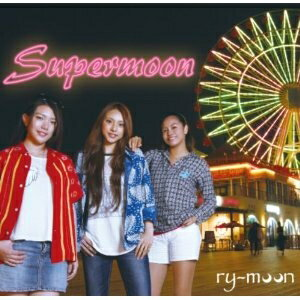 ry-moon/Supermoon 【CD】