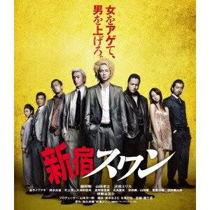 新宿スワン《通常版》 【Blu-ray】
