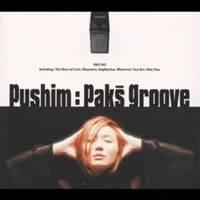 PUSHIM/パクス・グルーヴ【CD】