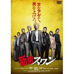 新宿スワン《通常版》 【DVD】