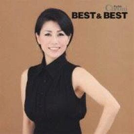 チェウニ/チェウニ ベスト&ベスト 【CD】