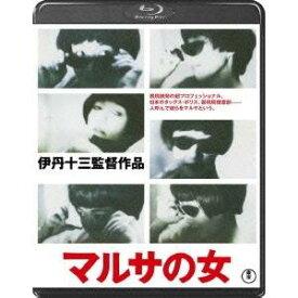 マルサの女 【Blu-ray】