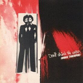 井上堯之/ドント・ドリンク・ザ・ウォーター (ウォーター・マインドII) 【CD】