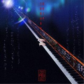 CHIP TANAKA/DOMINGO 【CD】