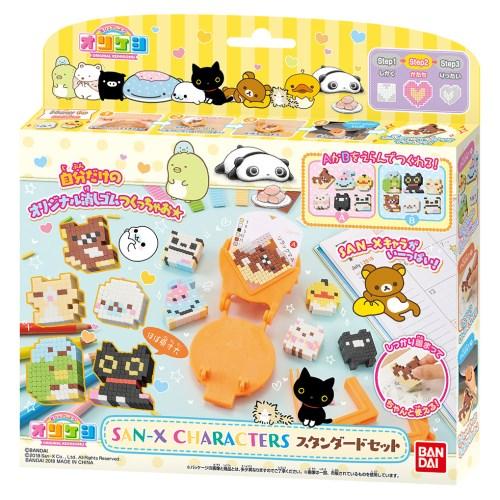 【送料無料】オリケシ SAN-X CHARACTERS スタンダードセット おもちゃ こども 子供 女の子 ままごと ごっこ 作る 8歳 リラックマ