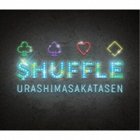 浦島坂田船/$HUFFLE《限定盤B》 (初回限定) 【CD+DVD】