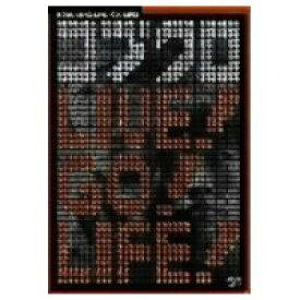 コブクロ/コブクロ LIVE!GO!LIFE! 【DVD】