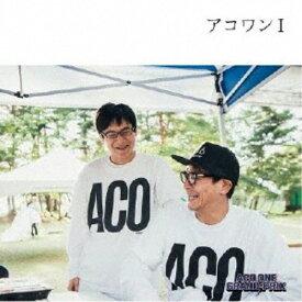 (V.A.)/風とロックpresents 「ACO ONE GRAND-PRIX」THE ACO ONE Vol. 1 【CD】
