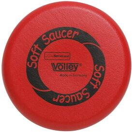 VO250/FBR-P ソフト ソーサー(ファイヤー・レッド)おもちゃ こども 子供 スポーツトイ 外遊び 2歳