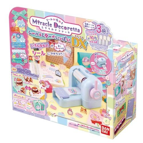 【送料無料】シールが作れる ミラクルデコレッタ シール&レターがいっぱいDX おもちゃ こども 子供 女の子 ままごと ごっこ 作る 6歳