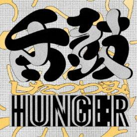 HUNGER/舌鼓 / SHITATSUZUMI 【CD】