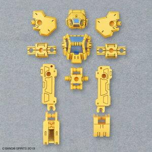 30MM 特殊作業用オプションアーマー[ラビオット用/イエロー] 1/144スケール プラモデルおもちゃ プラモデル