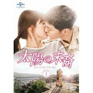 【送料無料】太陽の末裔 Love Under The Sun DVD-SET1(お試しBlu-ray付き) 【DVD】
