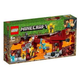 レゴ ブレイズブリッジでの戦い 21154おもちゃ こども 子供 レゴ ブロック MINECRAFT -マインクラフト-