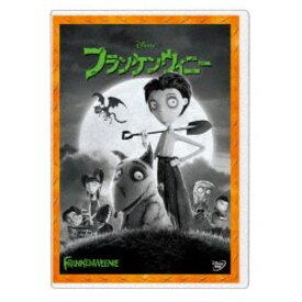 フランケンウィニー 【DVD】