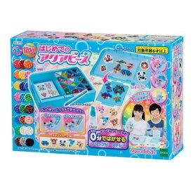 アクアビーズ AQ-S75 はじめてのアクアビーズおもちゃ こども 子供 女の子 ままごと ごっこ 作る 6歳