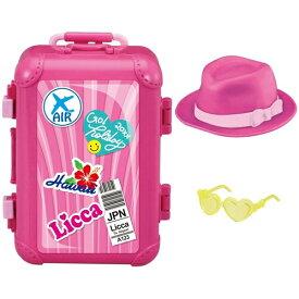 リカちゃん LG-05 りょこうセットおもちゃ こども 子供 女の子 人形遊び 小物 3歳