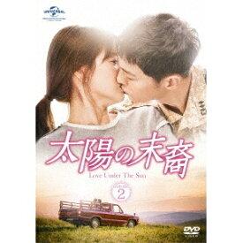 太陽の末裔 Love Under The Sun DVD-SET2(お試しBlu-ray付き) 【DVD】
