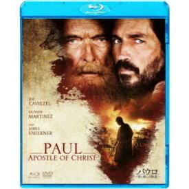 パウロ 愛と赦しの物語 【Blu-ray】