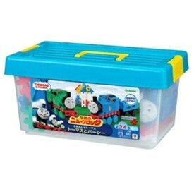ラッピング対応可◆ニューブロック きかんしゃトーマス トーマスとパーシー クリスマスプレゼント おもちゃ こども 子供 知育 勉強 2歳